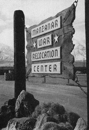 farwell to manzanar Farewell to manzanar farewell to manzanar farewell to manzanar is a book by jeanne and james houston that attempts to explain the struggles of japanese-americans in the course of world war 2.